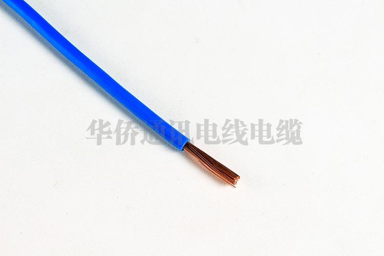 General purpose single core flexible conductor unsheath cable