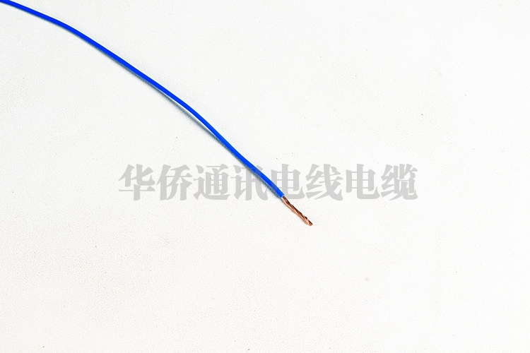 Thin-walled polyvinyl chloride insulated A twisted conductor low voltage cable